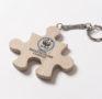 Schlüsselanhänger, 2000